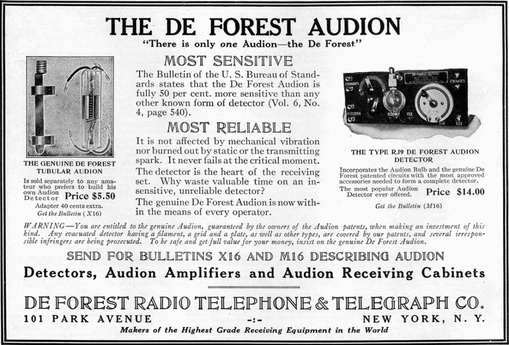 弗里斯无线设备的广告