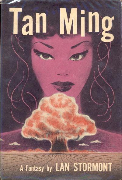 《谭明》,兰·斯多姆特/莫尔斯·罗伯,1955