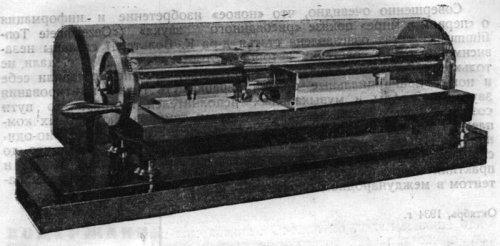 尼沃通音图仪输入波形的光学读取器