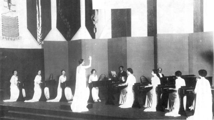 翁代女子交响乐团