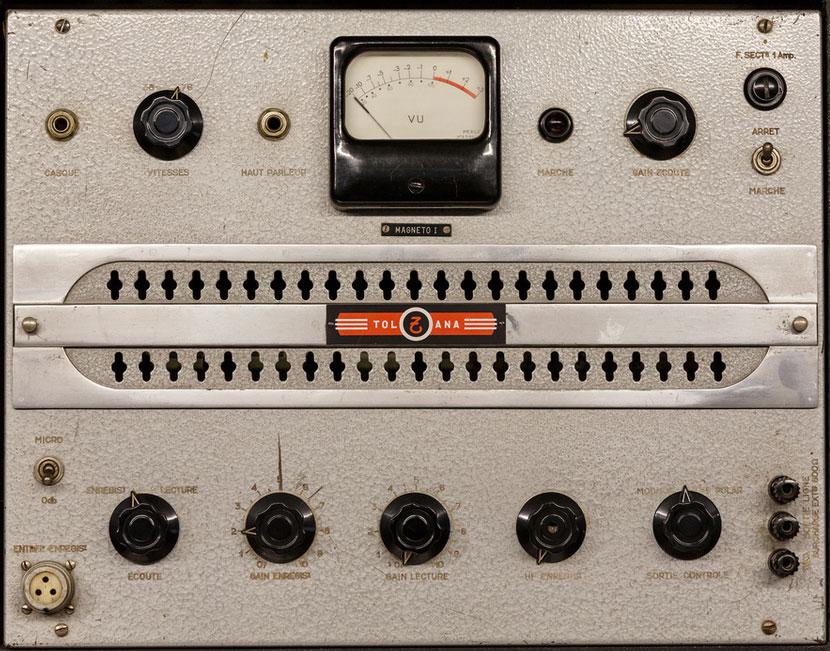 库皮尼合成器、EMI混音台的一部分