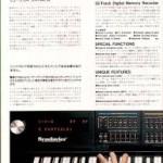 1981年键盘合成器广告