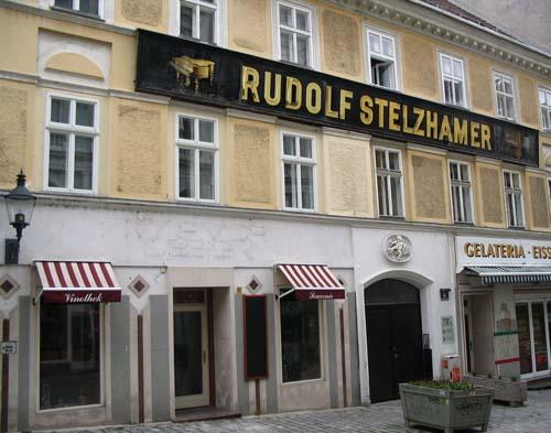 斯特兹哈默钢琴店,位于维也纳巴纳比腾加斯(Barnabitengasse)大街1060号